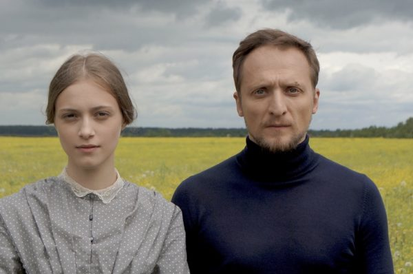 """Kadr z filmu """"Słonie mogą w piłkę grać"""", 2018, scen. i reż. Michaił Segal"""