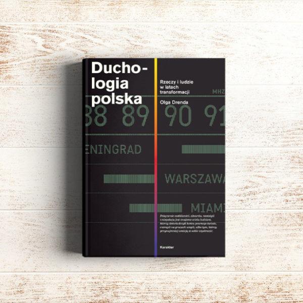 """Olga Drenda, """"Duchologia polska. Rzeczy i ludzie w latach transformacji"""", Wydawnictwo Karakter, Kraków 2016"""