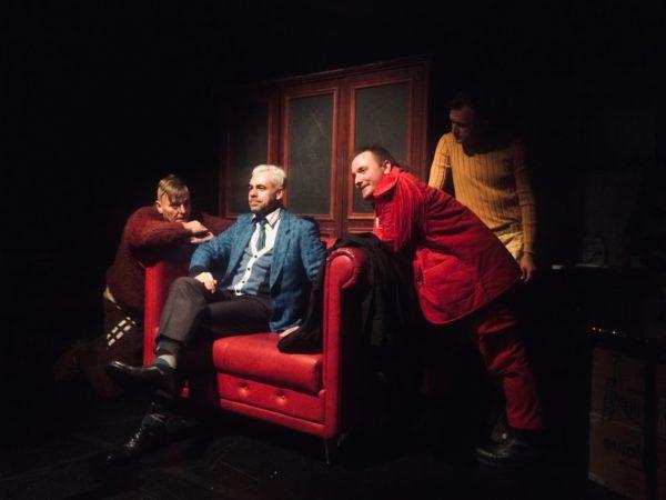 Tymczasem pa, Kochany Skarbunieczku, Teatr Usta Usta Republika