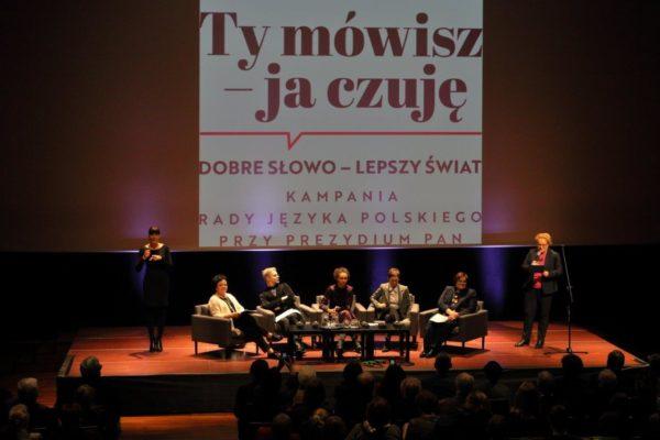 """Debata """"Język a wykluczenie"""", fot. M. Kaczyński CK ZAMEK"""