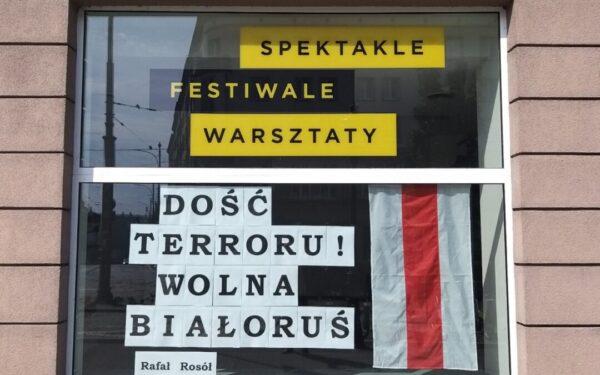 Nowa siedziba Baraku Kultury, Aleje Marcinkowskiego w Poznaniu, fot. Barak Kultury