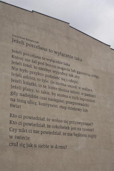 Mural na ścianie Starej Papierni przy skrzyżowaniu ulic Estkowskiego i Szyperskiej, fot. Oskar Czapiewski