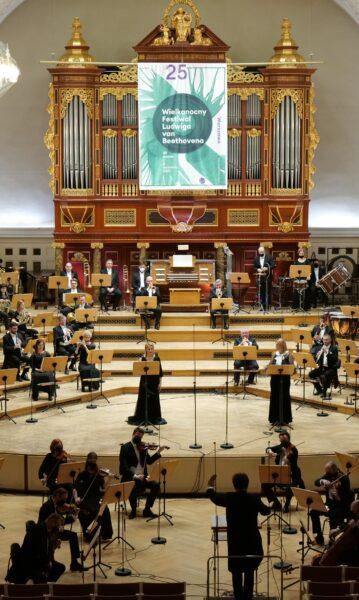 """Koncert z cyklu """"Nieznane opery"""" w Filharmonii Poznańskiej w ramach Wielkanocnego Festiwalu Ludwiga van Beethovena, fot. A. Hoffmann"""