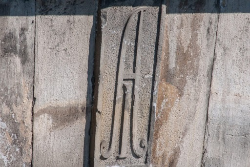 Monogram cara Aleksandra I w zworniku Mostu Kamiennego, fot. Mateusz Halak
