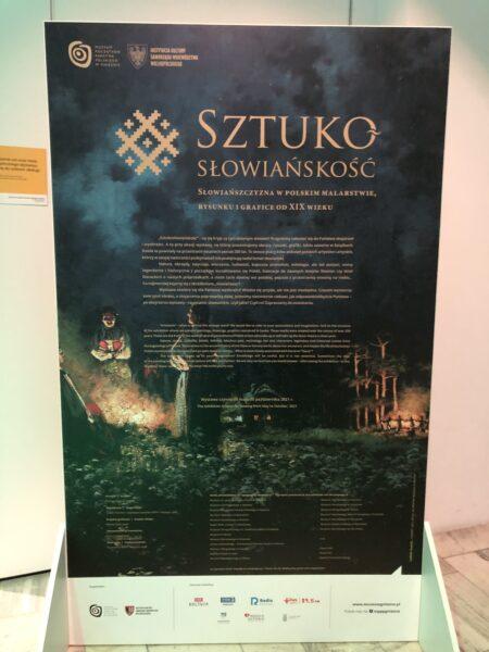 """Wystawa """"Sztukosłowiańskość"""" w Muzeum Początków Państwa Polskiego w Gnieźnie, fot. M. Dachtera"""