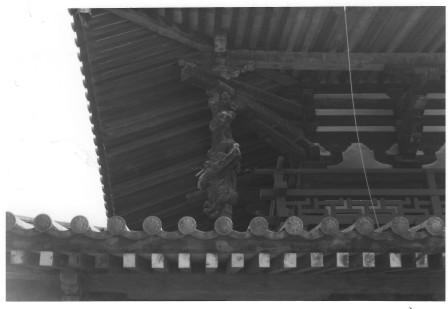 Przedstawienie smoka ze świątyni Hōryūji w Ikaruga z ok. 670 r., fot. M. Kanert