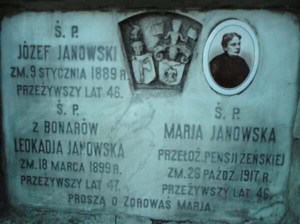 Plyta epitafijna familii Janowskich. Zbiory własne